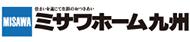 ミサワホーム九州株式会社