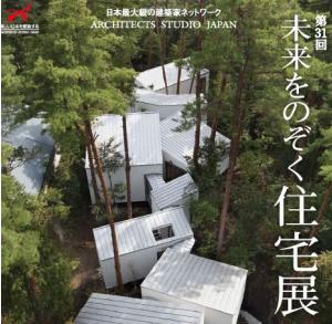 未来図建設「未来をのぞく住宅展」を開催 | 福岡の注文住宅新築一戸建て「RMEバーチャル住宅展示