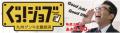 スクリーンショット(2013-01-28 12.32.11)